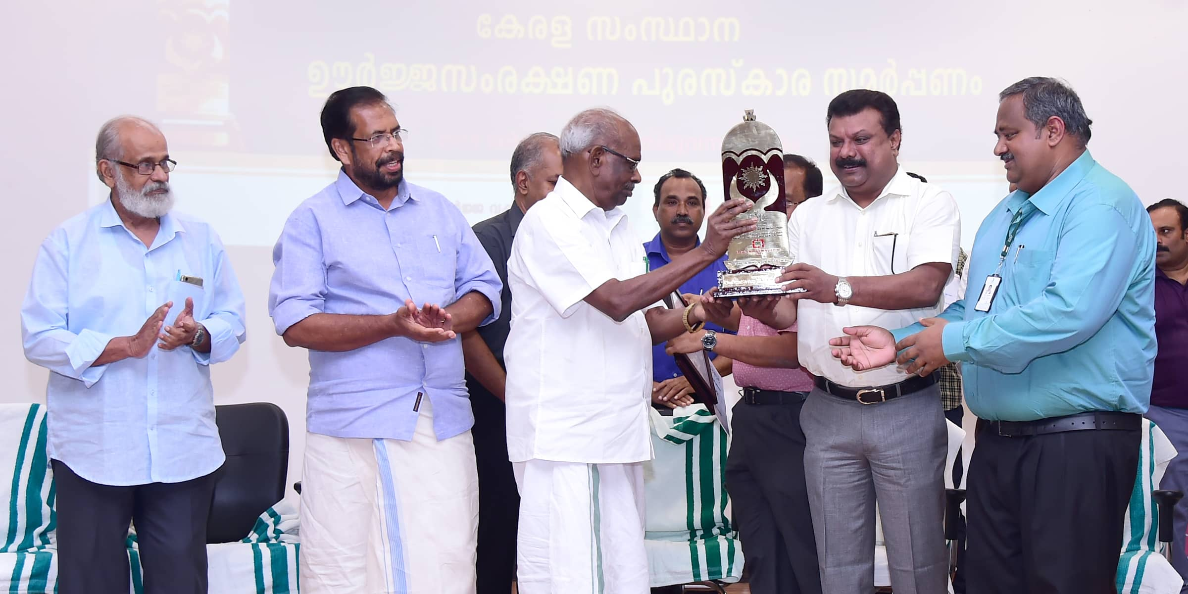 Kerala state energy conservations Awards